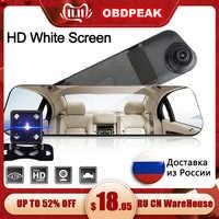 Dash caméra voiture DVR 4.3 blanc voiture rétroviseur numérique enregistreur vidéo Auto enregistreur caméscope FHD 1080P caméra de recul
