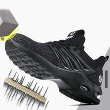 Новые защитные туфли со стальным носком модные мужские легкие