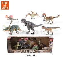 Набор динозавров, Подарочная коробка, модель динозавра, винтажный динозавр, животные, украшения, игрушка gimide