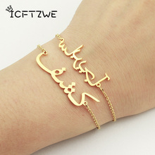Bracelet personnalisé avec nom arabe pour femmes, Bracelet en acier inoxydable, bijoux islamiques, lettres BFF, Bracelets pour femme