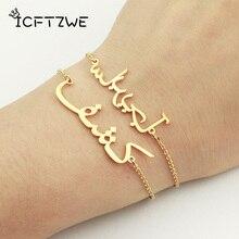 カスタムマシン用armbanden vrouwen bff手紙アラビア名ブレスレットパーソナライズされたイスラムジュエリーステンレススチールブレスレット