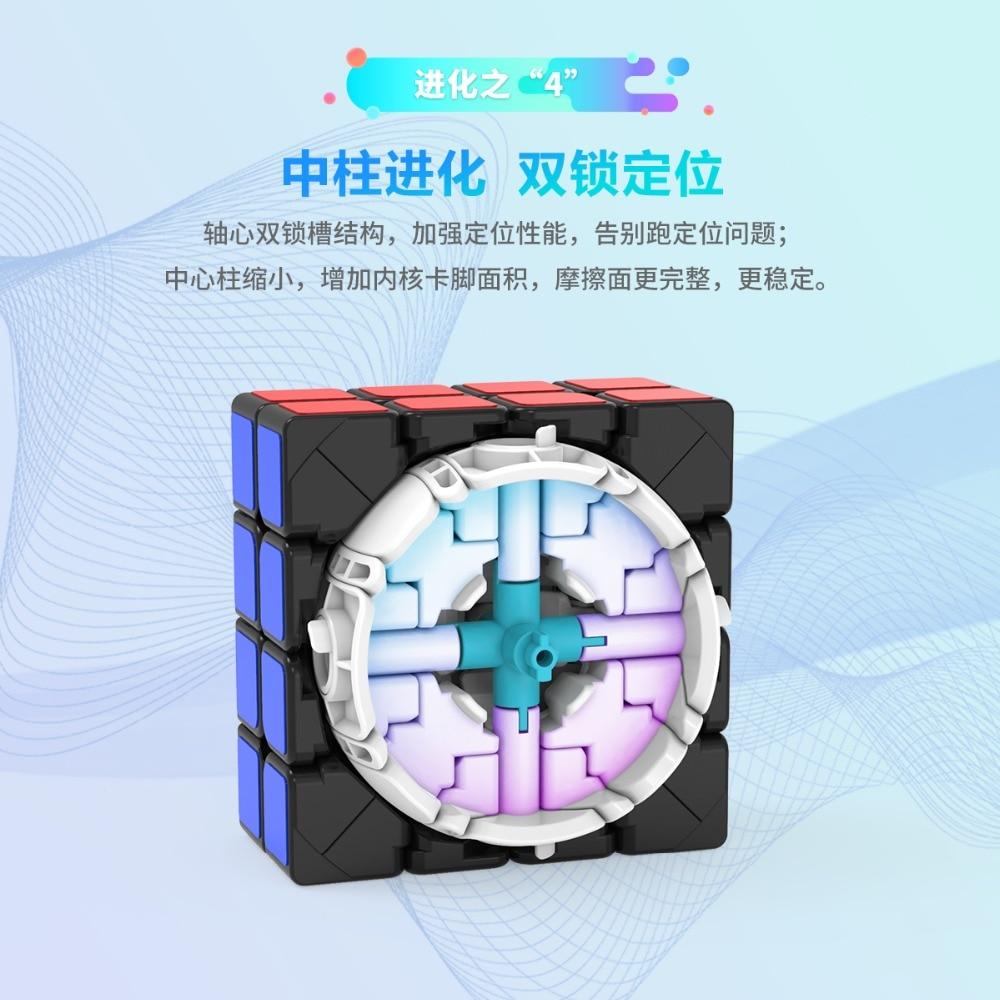 8108-MGC四阶魔方详情图_06