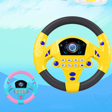 New Simulation Steering Wheel with Light Baby Musical Developing Educational Toys Electronic Vocal for Children Birthday