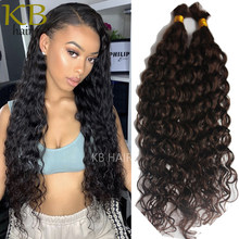 Long Deep Loose Curly Human Hair Bulk Extensions 4pcs/Lot Malaysian Soft Hair Braiding Bulks No Wefts Natural Color can by Dyed