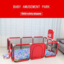 Baby Playpen for Children Pool Balls Newborn Fence Kids Tent Ball Play Yard