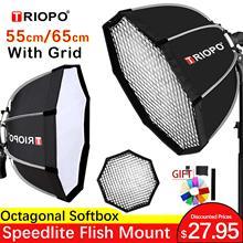 TRIOPO 55cm 65cm Octagon softbox parasol Softbox z siatką dla Godox błysk Yongnuo speedlite fotografia studio akcesoria
