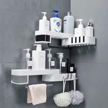 Corner Bathroom Organizer Shelf Shampoo Cosmetic Storage Rack Wall Mounted Kitchen Shelf Household Items Bathroom Accessories