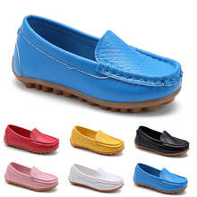 SKOEX Boys Girls Shoes Slip-on Loafers Oxford PU Leather Fla