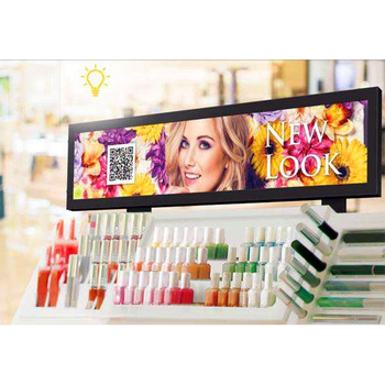 12.3 inch Narrow screen HSD123IPW1-A00 with 1920*720 HD wall-mounted LCD advertising media player board lcd advertising screen