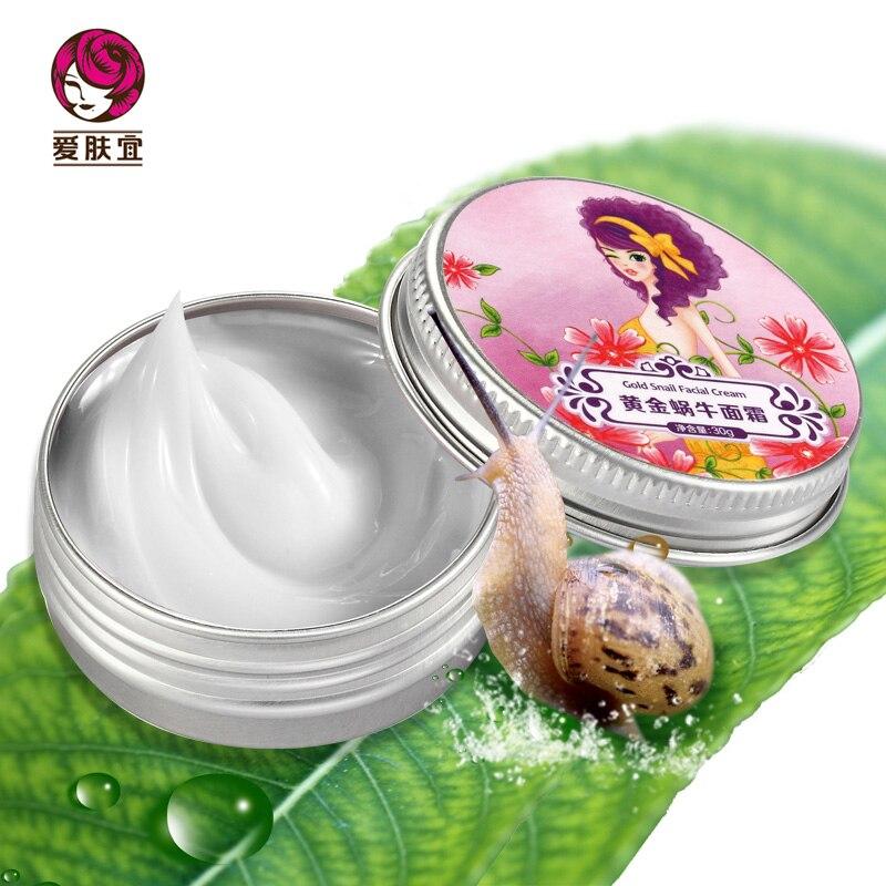 AFY Gold Snail Slime Cream Moisturizing Whitening Face Care Anti Wrinkle Nourish Snail Repair Face Cream Skin Care Day Cream