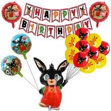 Balão de látex feliz aniversário banner decoração de festa crianças balão de ar brinquedo