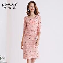 Pokwai шелковое платье с коротким рукавом элегантное женское