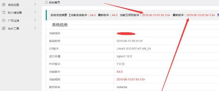 最新XyPlayer4.0无广告弹窗影视VIP解析源码