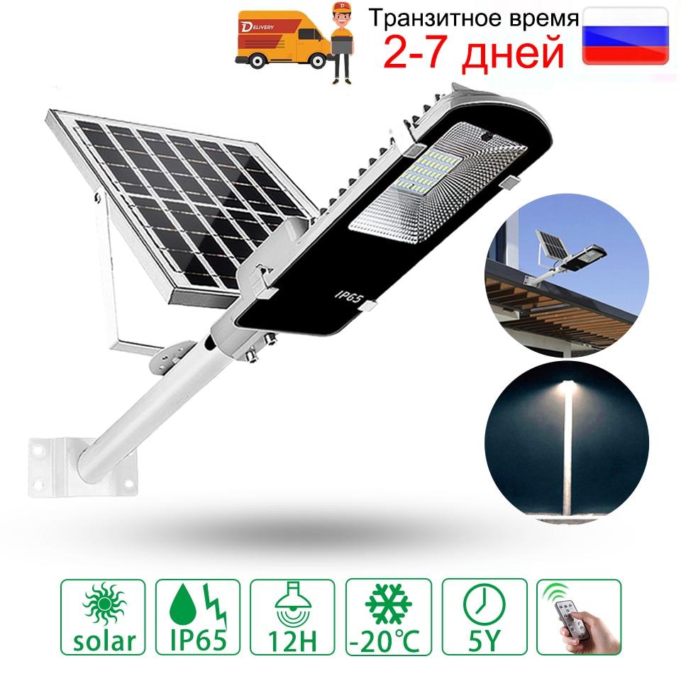 100W Solar Light Outdoor Waterproof Split Solar Power Led Street Light Solar Energy Wall Lamp For Garden Yard Remote Control
