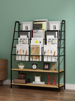 Iron Landing Simple Bookcase Shelf Student Bookcase Office Magazine Rack Children's Storage Bookcase Picture Book Shelf