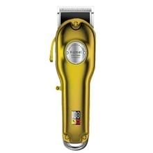 Беспроводная Парикмахерская Машинка для стрижки волос, профессиональный триммер для волос для мужчин, полностью металлический Электрический Резак для волос, машинка для стрижки, Поворотный двигатель