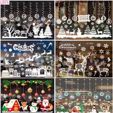 QIFU Merry Christmas Decorations Windows Sticker Pendant Wreath Snowman Elk Santa Claus 2019 Natal Happy New Year Gift