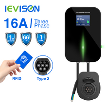 16A 3 Phase EV Charger Cable Wallmount with RFID Electric Vehicle Charging Station EVSE Wallbox EVSE Type2 Socket IEC 62196-2