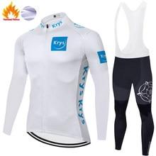2020 de france cycling jersey Winter Thermal Fleece roupas ciclismo bike wear 20D gel abbigliamento ciclismo uomo