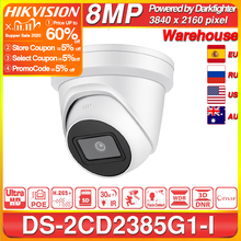 Hikvision Original IP Camera DS 2CD2385G1 I 8MP Network CCTV Camera H.265 CCTV Security POE WDR SD Card Slot EeayIP 3.0 OEM