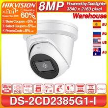 Hikvision Originele Ip Camera DS 2CD2385G1 I 8MP Netwerk Cctv Camera H.265 Cctv Security Poe Wdr Sd kaartsleuf Eeayip 3.0 Oem