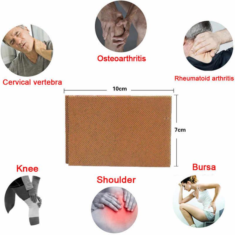 InniFun 8 ピース/バッグ痛みパッチ救済ボディネックバックマッサージ薬用プラスターステッカー痛み軟膏ため関節 Z3