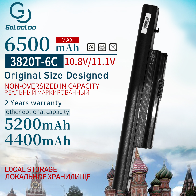 Golooloo 6 Cells Laptop Battery For Acer AS01B41 AS10B31 AS10B3E AS10B41 AS10B51 AS10B5E AS10B61 AS10B71 AS10B73 AS10B75 AS10B7E