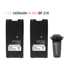 2x Pack for Icom BP-210 Two-Way Radio Battery with Clip (1650mAh 7.2V NI-MH) - for  IC-F11 IC-F21 IC-V8 IC-F3GT IC-F40GT six way multi charger station for handheld radio ic f33gt ic f43gt ic f12 ic f24 ic f16 ic f26