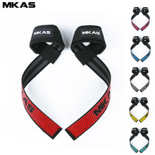 MKAS – Sangles de levage de poids à fixer au poignet, avec poignée en gel,entraînement flexible et antidérapant pour le fitness, la musculation, le gymnase, le Crossfit,