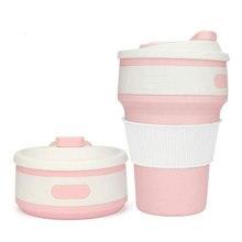 Портативная силиконовая чашка Горячая Складная Силиконовая телескопическая многофункциональная Складная чашка для питья кофе Складная Силиконовая кружка для путешествий