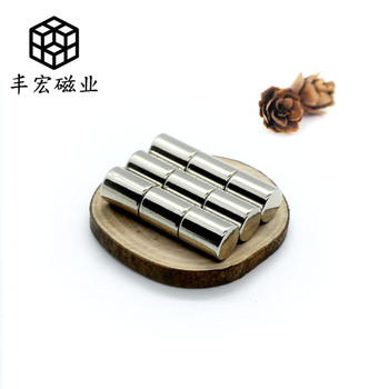 D6 * 8 straight NdFeB small size magnet 6 × 8 strong circular magnetic column radial cylindrical magnet image