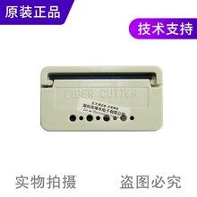 цена на New original optical fiber sensor head FD-S32 reflection long-distance detection instead of FD-WS8