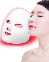 Pro 7 Color LED Face Mask