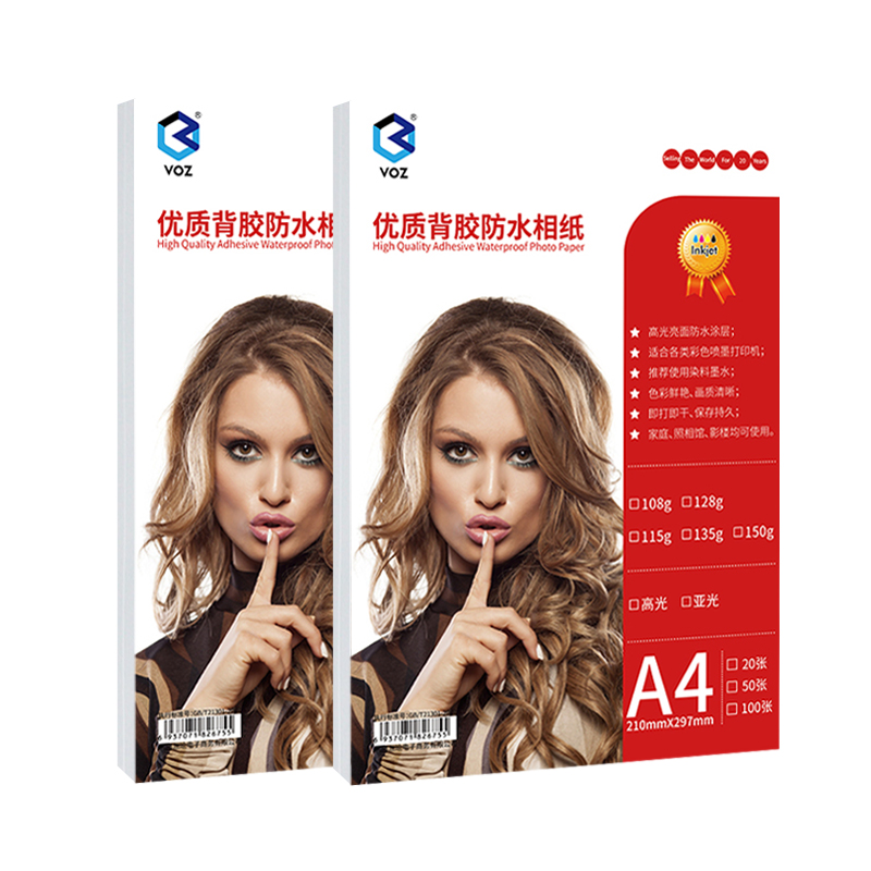 High Gloss Gummed Paper A4 Inkjet Print Photo Paper A3 Self-adhesive Photo Paper A5 A6 Stick 135g150g Photo Paper Sticky