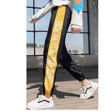 Модные женские брюки в стиле хип хоп свободные спортивные штаны