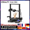 Набор для 3D-принтера Creality Ender-3 Max, интегрированная структура, 300*300*340 мм, Поддержка громкости сборки, бесшумная печать/источник питания для об...