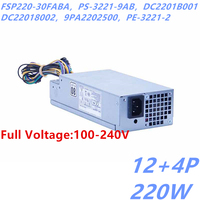New PSU For Acer Veriton B630 X4630 X4630G 220W Power Supply FSP220 30FABA PS 3221 9AB PS 3221 9AE  PE 3221 2 D15 220N1A|PC Power Supplies|Computer & Office -