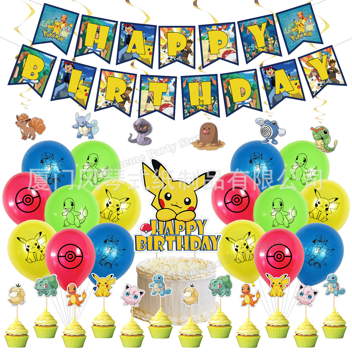 Покемон День рождения поставки Пикачу чашки торт украшения латексные шары для вечеринки баннер с надписью спирали для мальчиков, детей, дет...