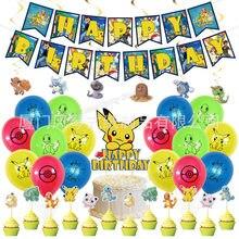 Pokemon festa de aniversário suprimentos pikachu copo bolo decoração látex ballon festa carta banner espiral menino menina do miúdo presente de natal