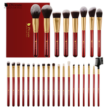 DUcare Makeup Brushes 27Pcs Classic red Professional Makeup Brush Set Premium Synthetic Goat Pony Hair Blending Brush MakeUp Kit