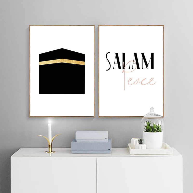 الله الإسلامية جدار الفن قماش المشارك مكة طباعة مسلم بسيط الحد الأدنى الحديثة لوحة فنيّة ديكور غرفة المعيشة ديكور