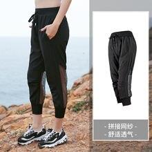4xl женские спортивные брюки эластичные быстросохнущие большого