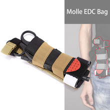Тактические наборы первой помощи molle жгут медицинская сумка