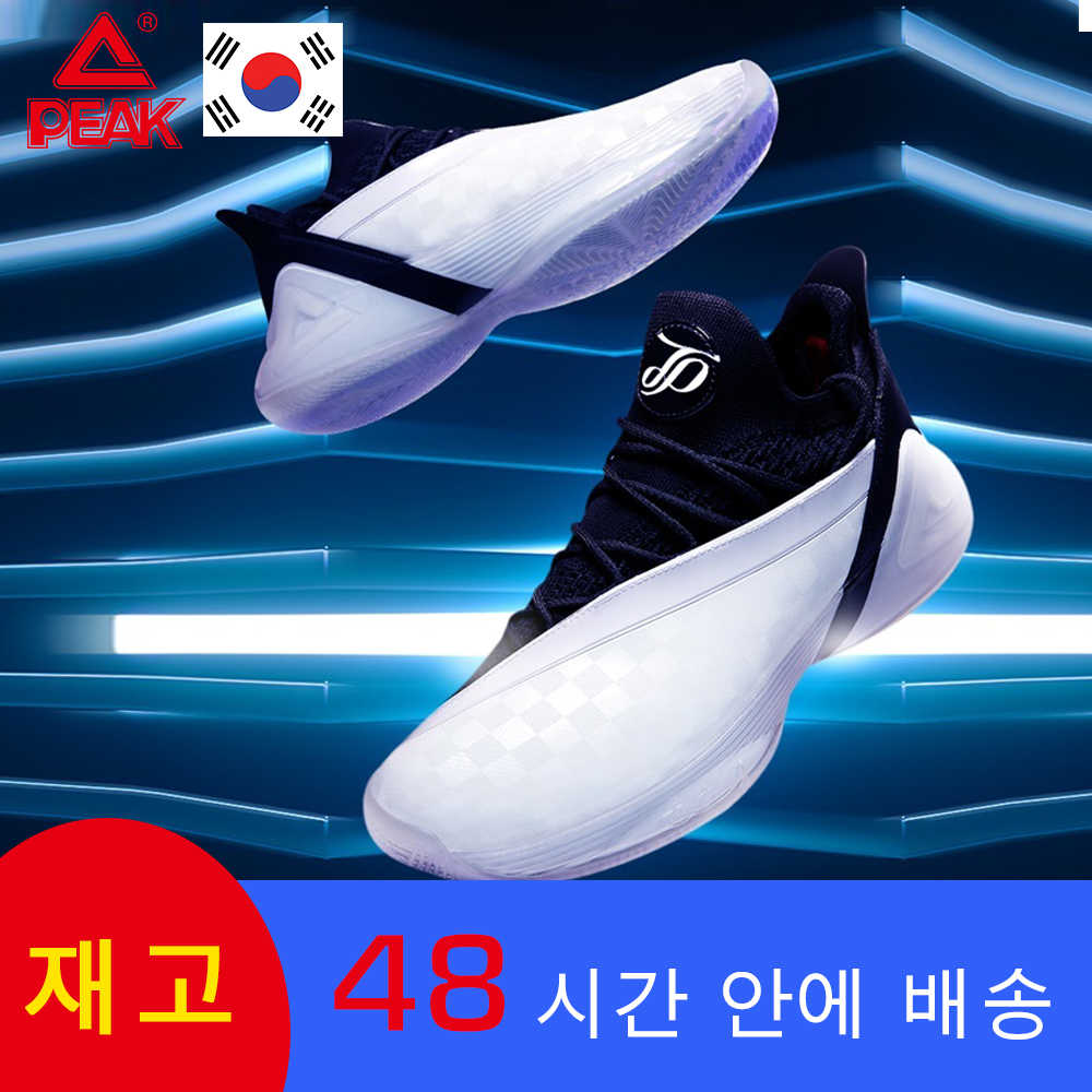 Fitness Walking PEAK Mens Basketball Shoes Tony Parker 7 Taichi Adaptive Cushioning Sneakers Non-Slip Sports Shoes for Running