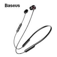 Baseus S12 sportowe słuchawki bluetooth bezprzewodowe wodoodporne słuchawki słuchawki stereo do sportu na świeżym powietrzu