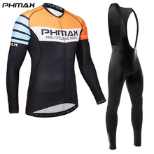 PHMAX Pro long sleeve cycling jersey men MTB bicycle Clothes Anti-UV Wear long Sleeve inter jersey Cycling Suit fall(China)