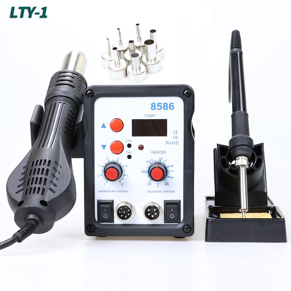 8586 SMD BGA Rework Solder Station Hot Air Blower Heat Gun Intelligent Detection And Cool Air Welding Soldering Iron Repair Tool
