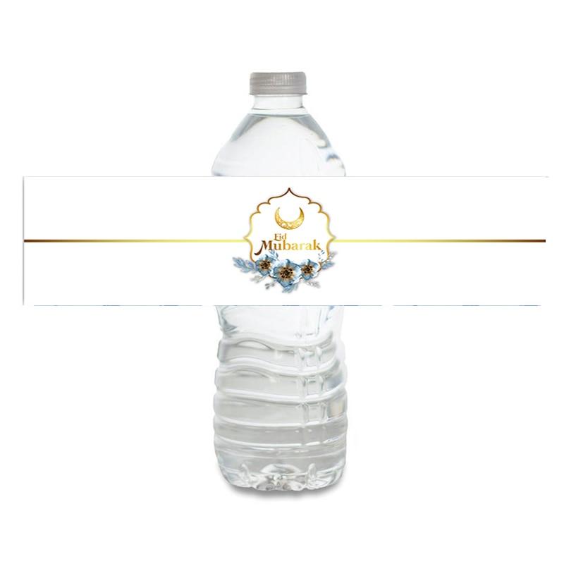 Eid Mubarak Water Bottle Labels Eid Labels Drink Wrapper Muslim Theme Party Decoration Supplies