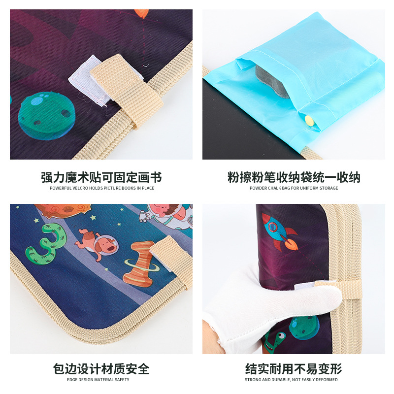 Children Chalk Bag Blackboard Small Drawing Book Color Graffiti Baby Portable Doing Homework Small Drawing Board 1-3 Years Old