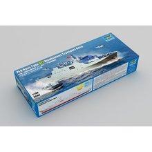 Trumpeter 06726 1/700 PLA Hải Quân Loại 071 Đổ Bộ Giao Thông Vận Tải Dock Mô Hình Quy Mô Bộ